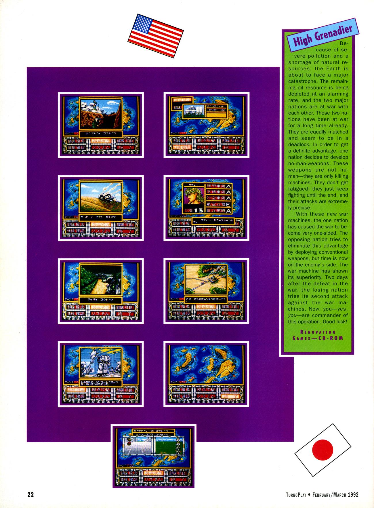 twelfth night entire play pdf