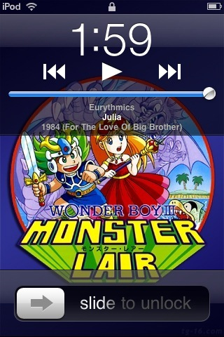 Screenshot iPhone/iPod mp3 Player