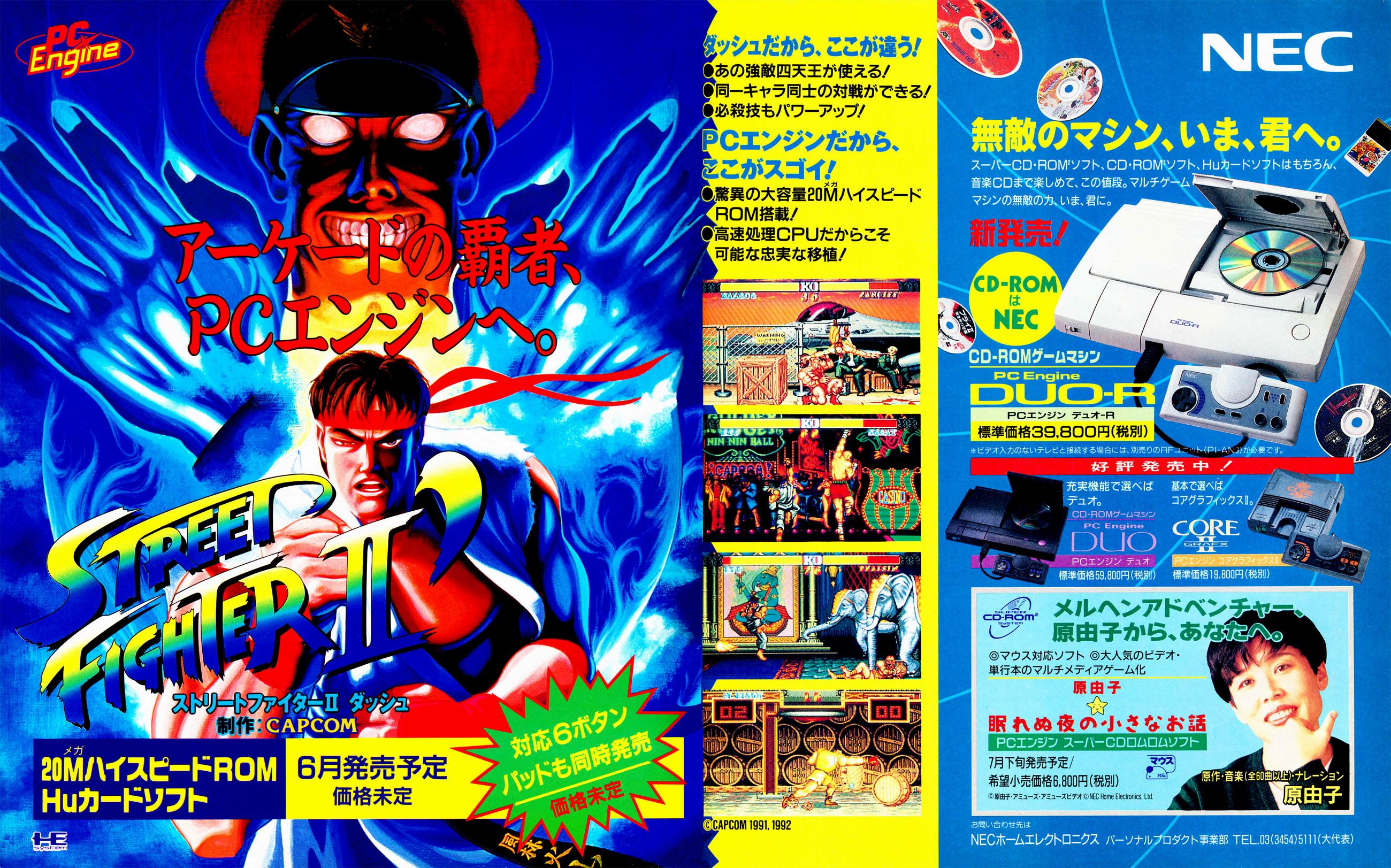 Gekkan PC Engine #05 (May 1993) :: TurboPlay Magazine Archives