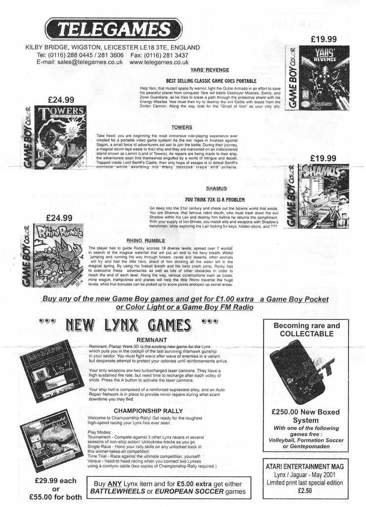 Sega Key Master Manual Download